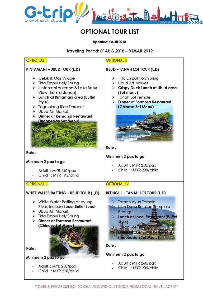Indonesia Bali Ground Tour Package(SIC)