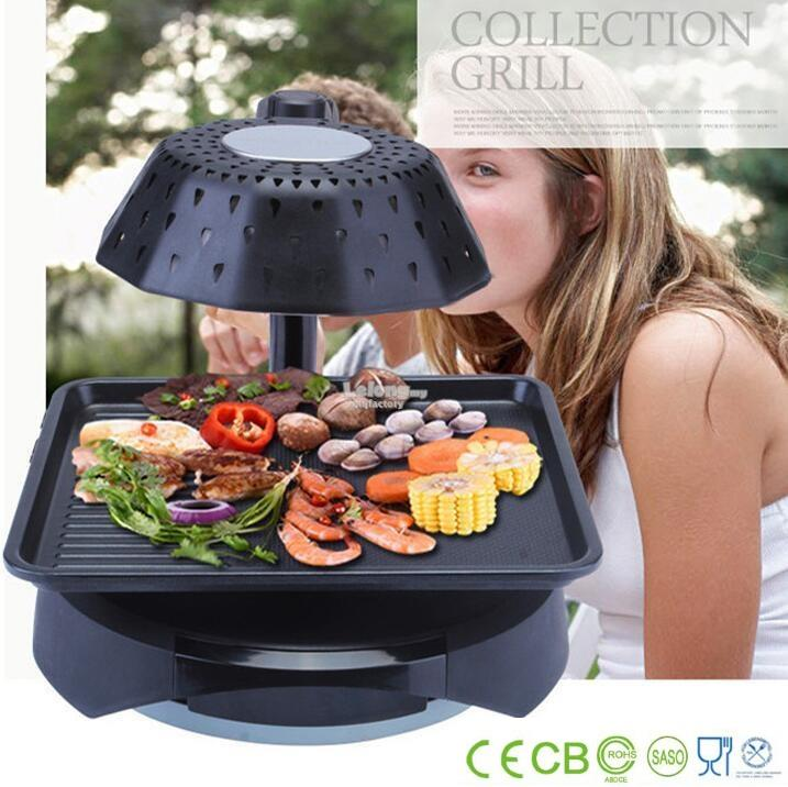 NEW Indoor Home Grill 3D Infrared Smo (end 1/3/2020 4:15 PM)