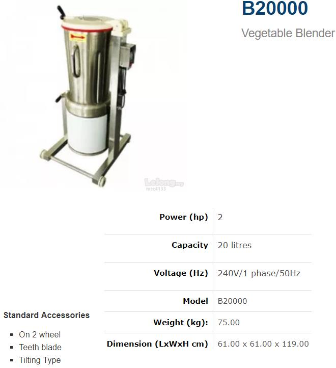 Industrial Heavy Duty Commercial Blender