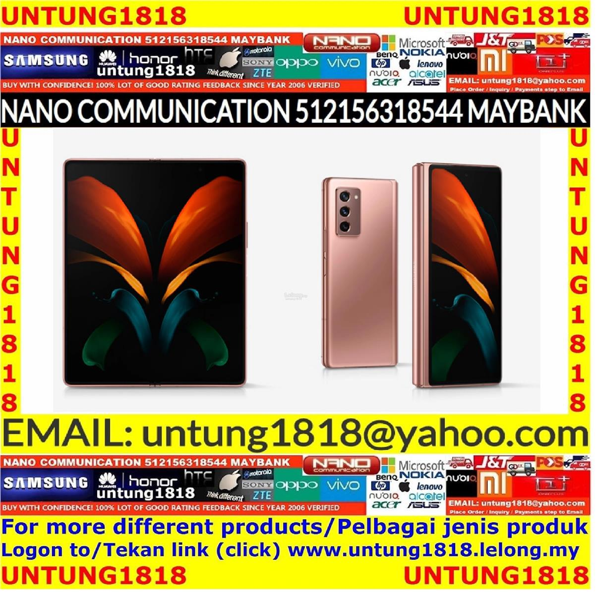 iNew A1 Pro Android Smartphone.ORIGINAL