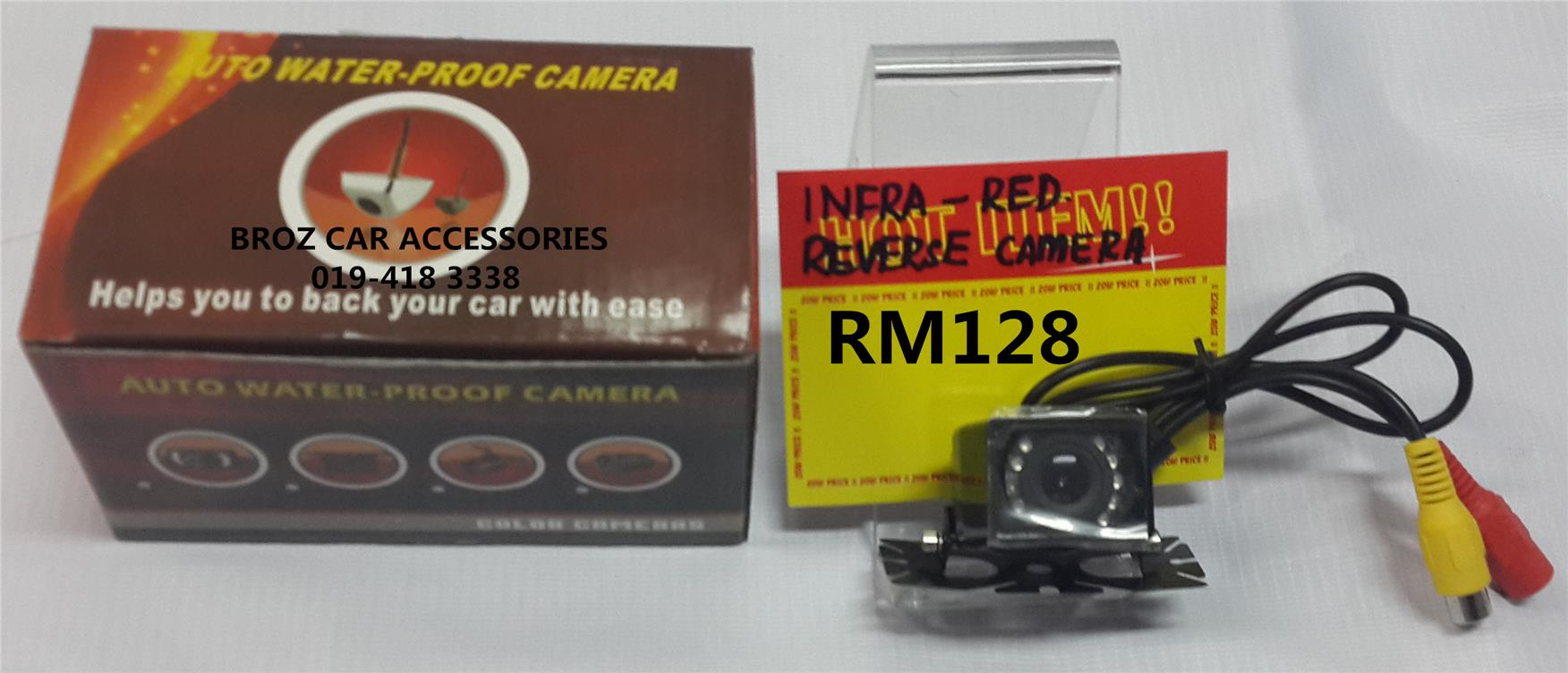INFRA RED REVERSE CAMERA