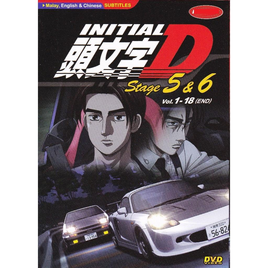 Initial d stage 5 6 vol 1 18end anime dvd