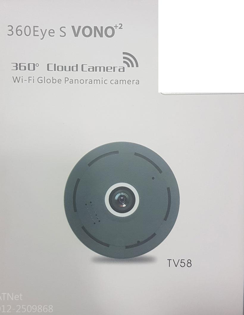 INNO VONO+2 WIFI N WITH GLOBE PANORAMIC 360 DEGREE IP CAMERA (TV58)
