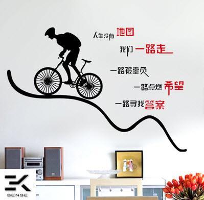 Inspirational Motivation Quotes Office Wall Sticker. U2039 U203a