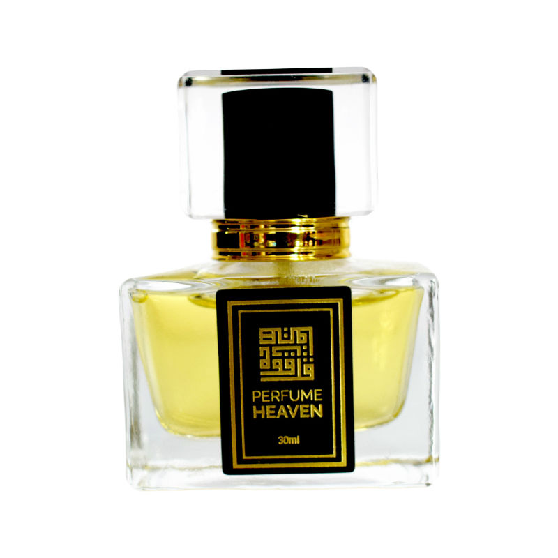 Inspired By Boss Bottled Night By H End 7102021 1200 Am