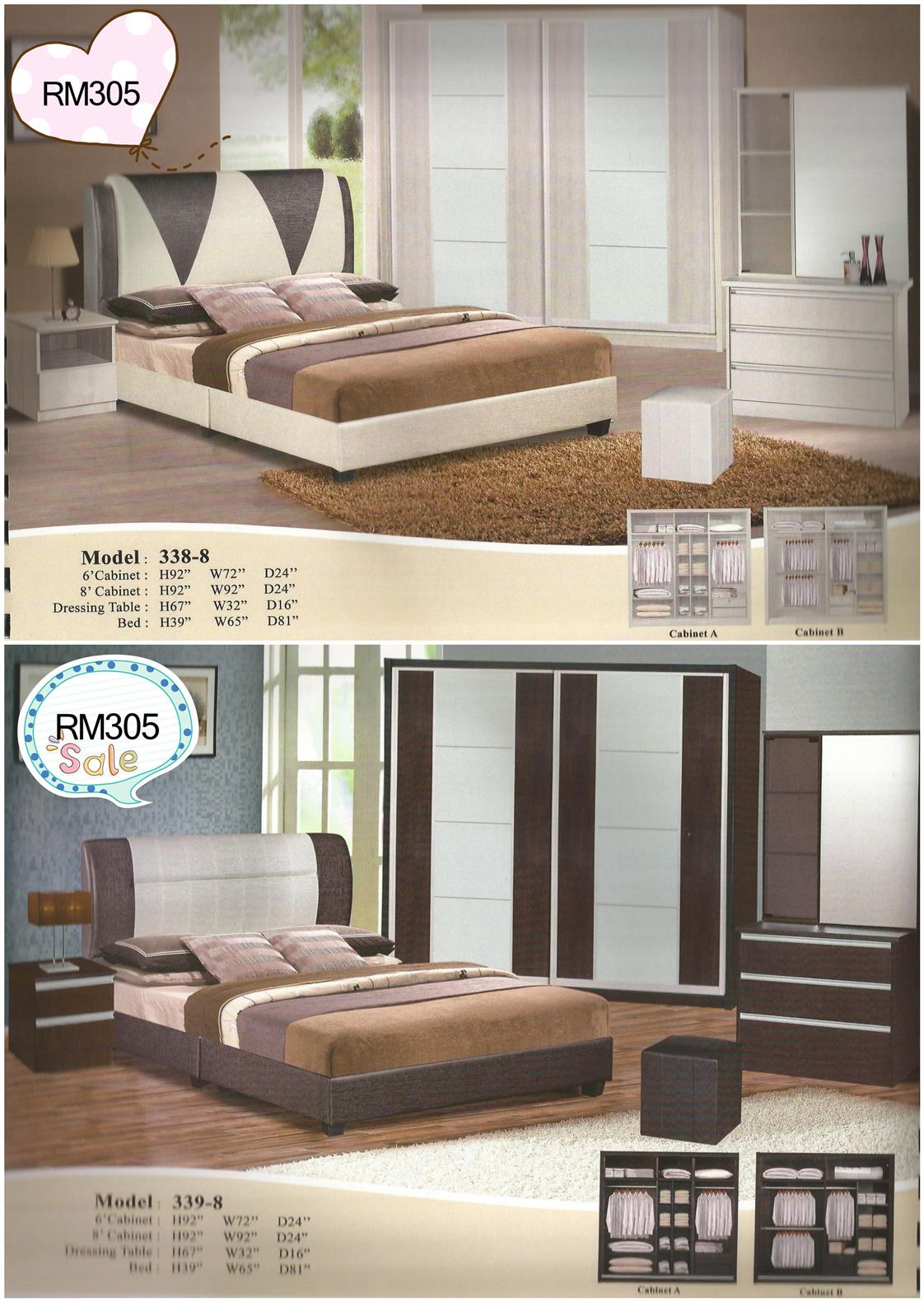 Low installment plan payment permont end 3 15 2017 2 15 pm for Bedroom furniture pay monthly