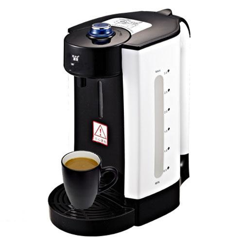 Small Water Boiler ~ Instant elec heater l hot water boil end pm