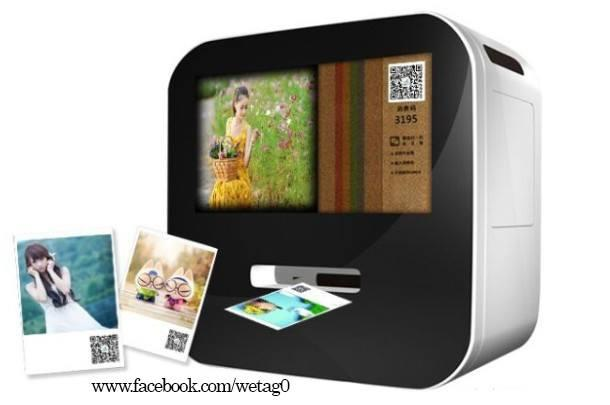 Instant Photo Booth Printing Service