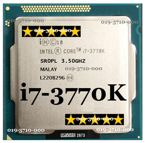 INTEL CORE i7-3770K 3 50GHZ SOCKET 1150 PROCESSOR (Updated 25May19)