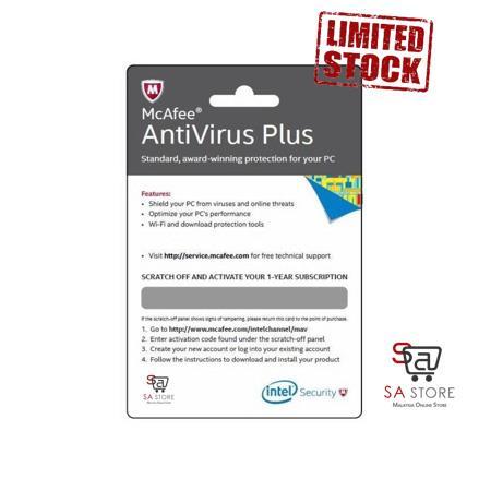 Intel McAfee Antivirus Plus