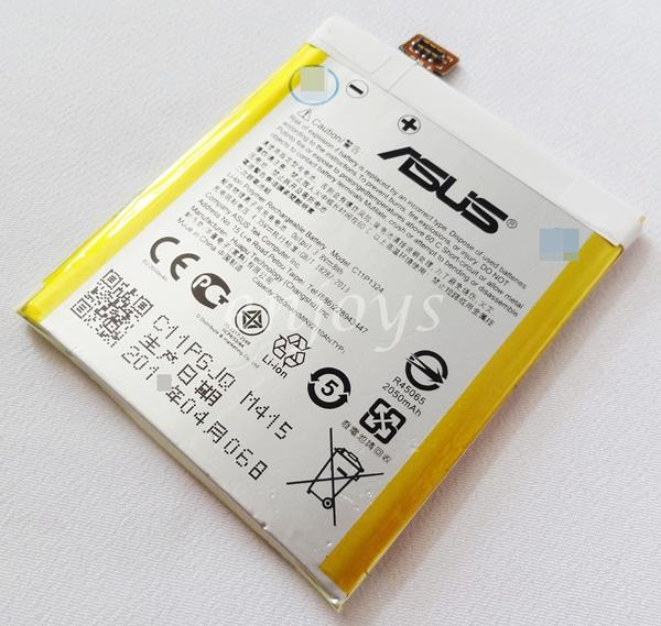 NEW Internal Battery C11P1324 Asus Zenfone 5 / A500CG A501CG