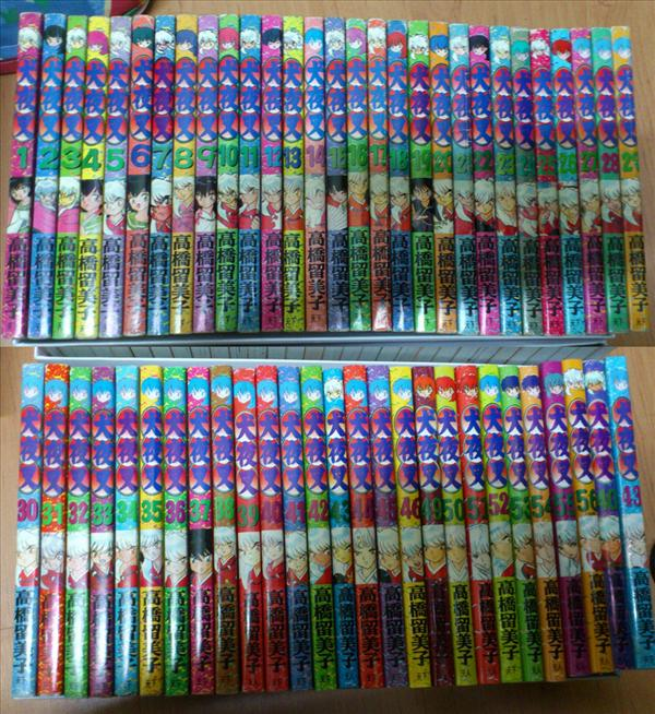 Inuyasha Inu Yasha Chinese Manga Vol 156Almost Complete