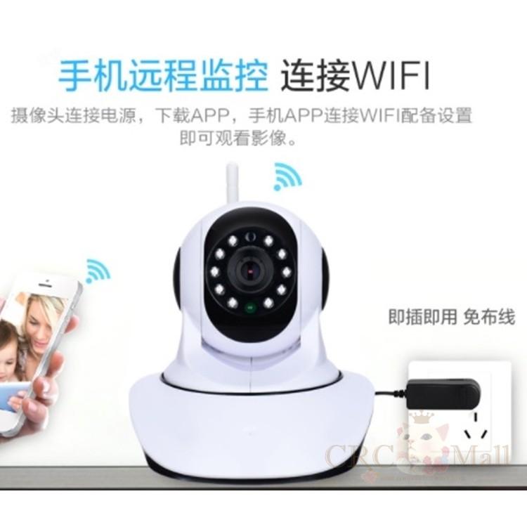 IP CAM 720P HD Wifi Home Office Security Camera P2P Pan Tilt Wireless CCTV  Nig