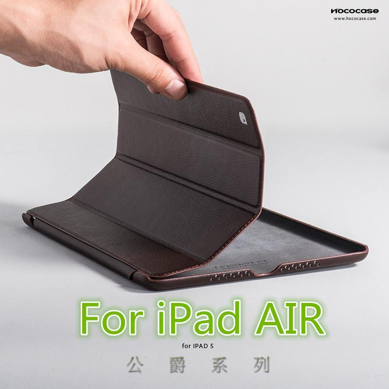 iPad Air 5 HOCO Brand AutoWake Up Ultra Thin Leather Case Cover Casing