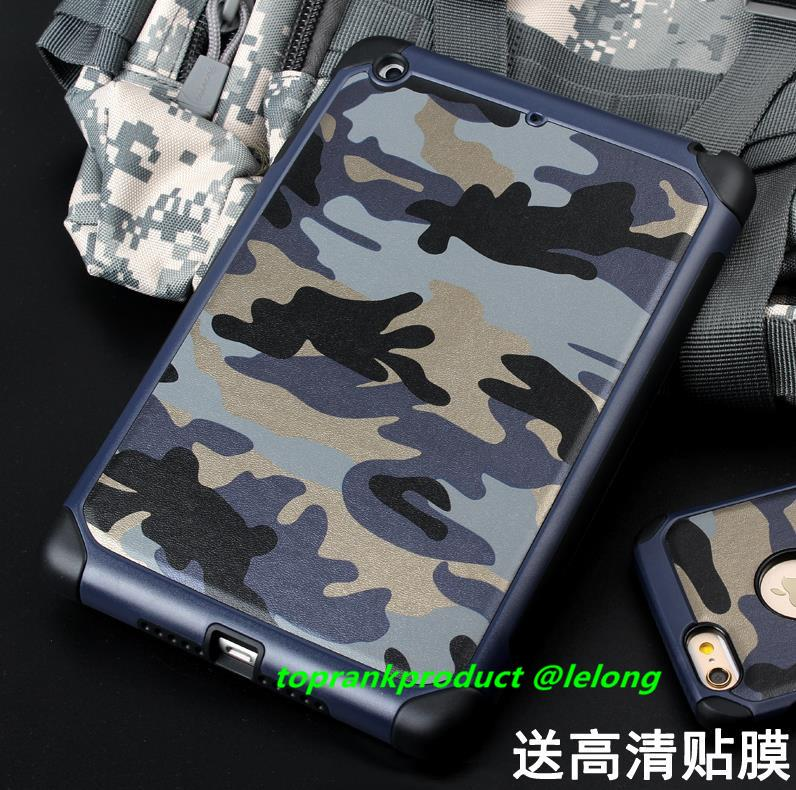 iPad Mini 2 3 4 Retina Camouflage Case Cover Casing +Screen Protector