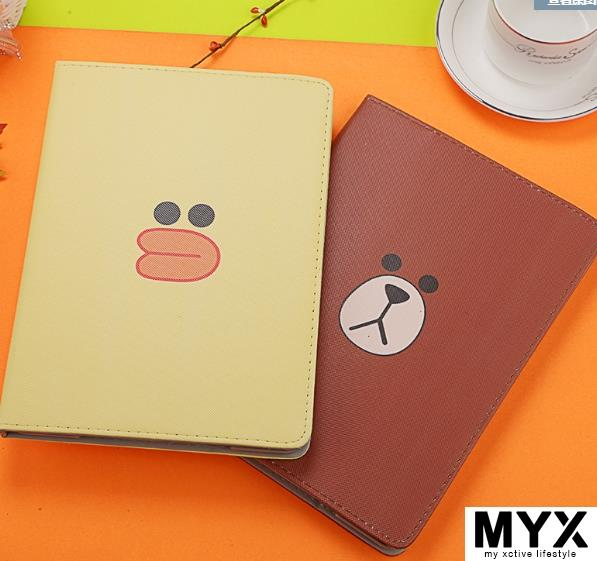 iPad Mini Air Yellow Duck Casing Case Cover