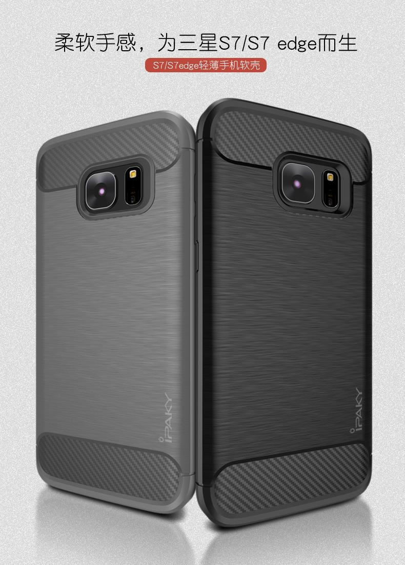 hot sale online a00f9 f9012 Ipaky Rugged Armor Case for Samsung S7 Edge
