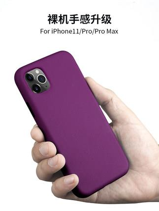iPhone 11/11 Pro/11 Pro Max cow leather case cover