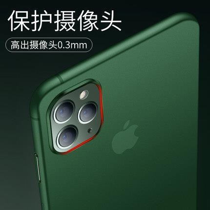 iPhone 11/11Pro/11 Pro Max ultra thin case cover
