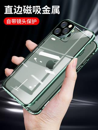 iPhone 11/11Pro/11Pro Max glass case cover
