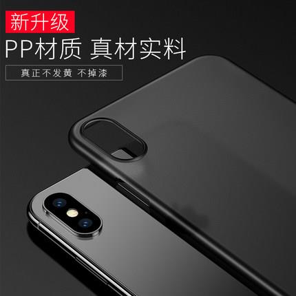 IPhone 11/IPhone 11 Pro/ IPhone 11 Pro Max ultra thin case cover
