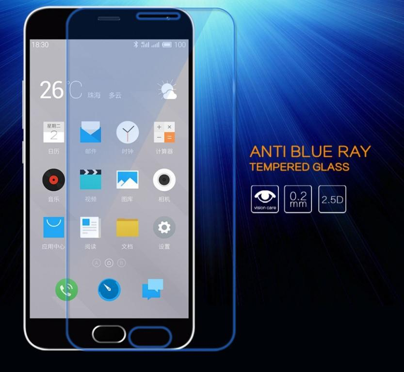 low priced bed83 6d5e5 Iphone 4 5 5S 6 6 7 7+ RedMi Note 2 3 Anti Blue Light Tempered Glass