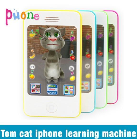 iPhone 4s Baby Toy Educational Study Toy iphone phone