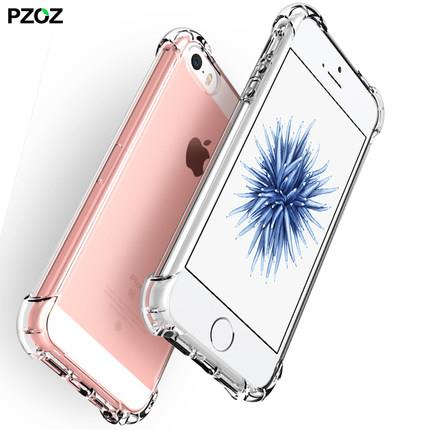 IPhone 5/5S/SE silicone transparent protective case cover