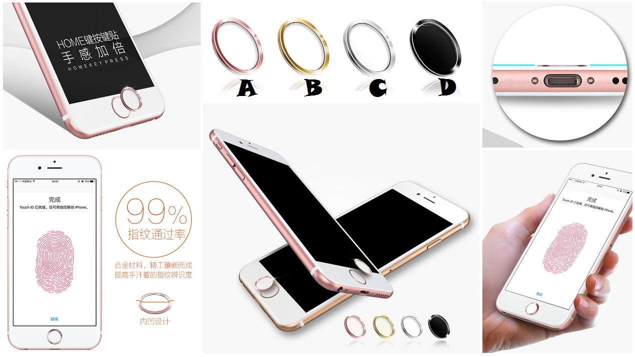 Iphone 6 Home Button Design Part - 24: IPhone 5S SE 6 6S Plus Touch ID Fingerprint Ring Home Button Sticker