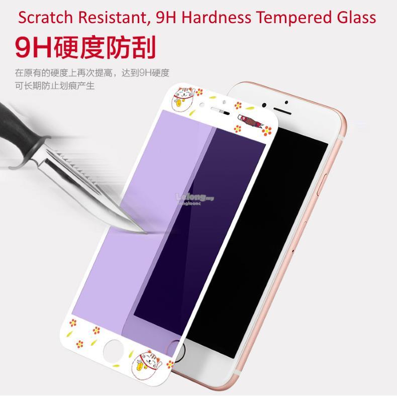 great fit 6b9e2 5301c iPhone 6 / 6S 4.7' Cartoon Anti Blue Ray Full Screen Protector