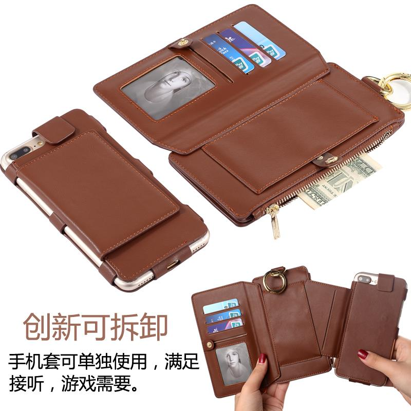 IPhone 6/6S/6+/6S+/7/7+/8/8+ leather wallet flip ase