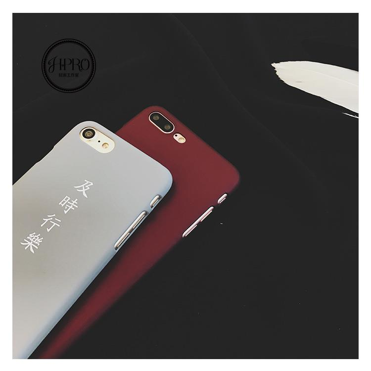 iPhone 6 6s 6+ 6s+ 7 7+ ChineseQuote Inspired Phone Cover Case Stylish