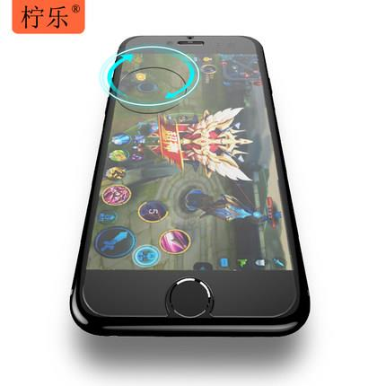 iPhone 6/6S/6+/6s+/7/7+ MOBILE LEGEND Tempered Glass