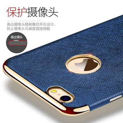 IPhone 6/6S/6+/6S+ soft shell protective case cover