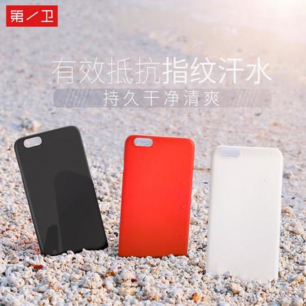 IPhone 6/6S/6Plus/6S Plus matte protective case cover