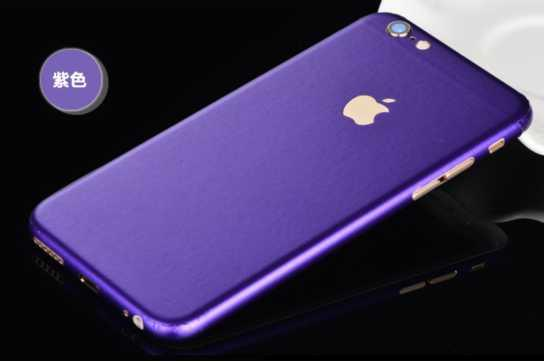 Purple, Teal Blue Hybrid Impact Defender Case For iPhone 6 ...