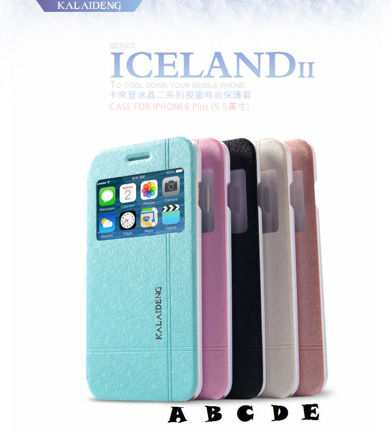low priced b862e 00d12 iPhone 6 6S PLUS KALAIDENG ICELAND Wallet Leather Case Cover *FREE SP
