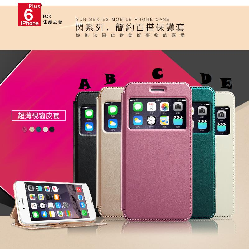 huge discount ccfce 705c6 iPhone 6 6S Plus KALAIDENG SUN Wallet Stand Leather Case Cover *FREE
