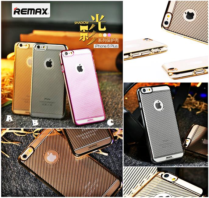 Iphone 6 6s Plus Remax Shadow Gold P End 5 21 2020 9 15 Pm