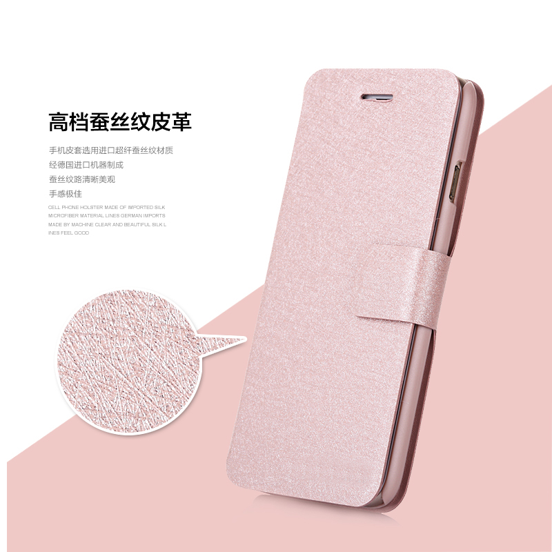 iPhone 6 6splus 5.5 leather Apple 6 Case Casing Cover