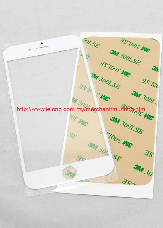 iPhone 6 White Front Glass Broken Replacement / Repair Cover LCD