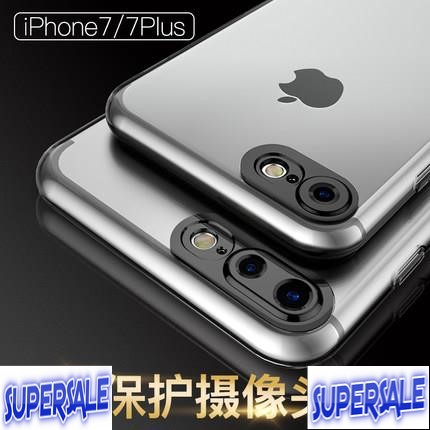 iPhone 7 (4.7') Camera Protection Casing Case Cover [Delivery 5-9days]