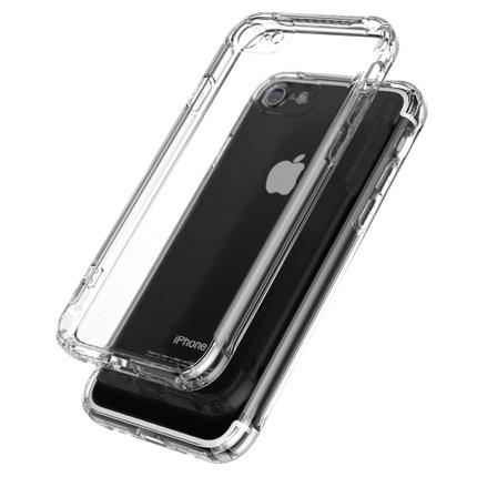iPhone 7/7+/8/8+ transparent silicone protective case cover