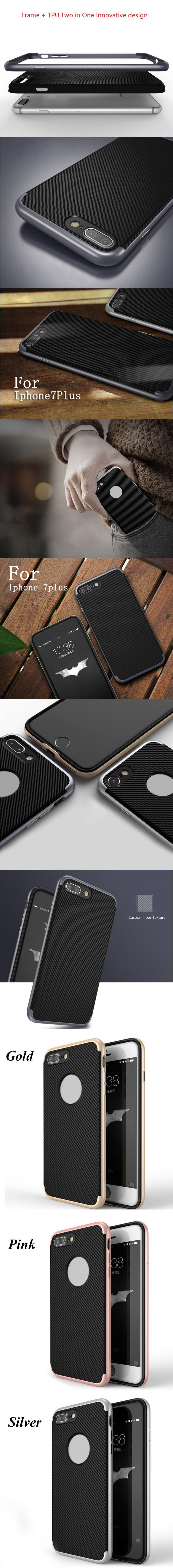 IPhone 7 / 7 Plus 2 In 1 Dual Protection Carbon Fiber Case