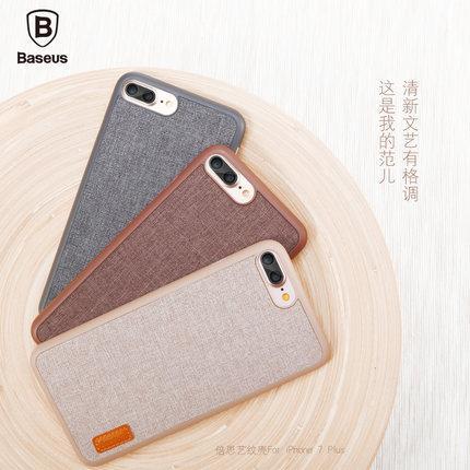 canvas iphone 7 case