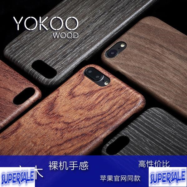iPhone 7 / 7 Plus Original Wood Anti-drop Ultra-thin case casing cover