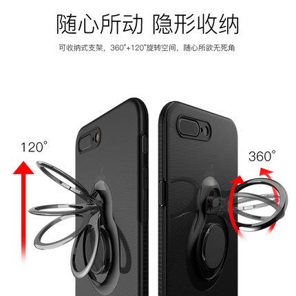 Iphone 7/8/7Plus/8Plus ring bracket case