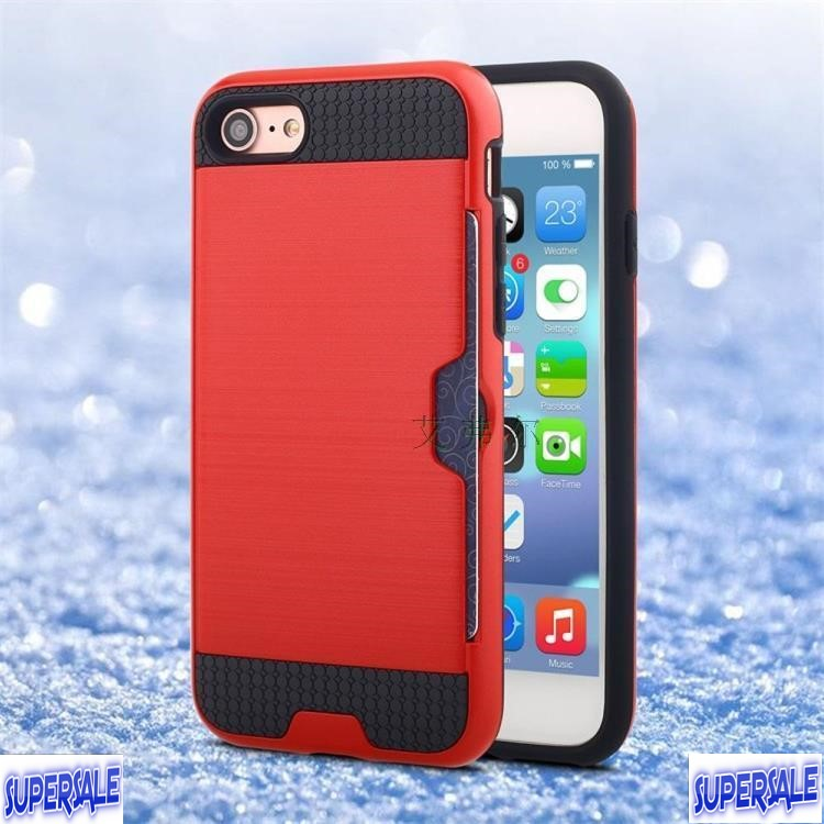 iPhone 7 Protection Shell Drop Proof Casing Case Cover
