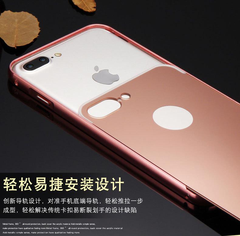 save off ec548 85fa3 Iphone 8 Plus Iphone 6 6S Plus Iphone 7 Plus Mirror Case Cover Casing