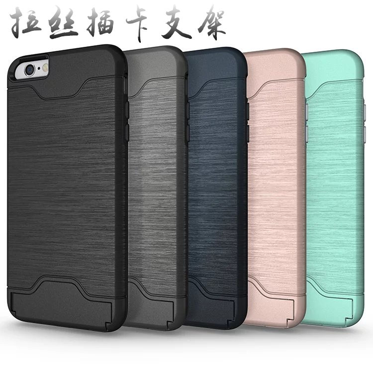 iphone Apple 7s 7plus 6s 6plus 360 rotate stand case casing cover